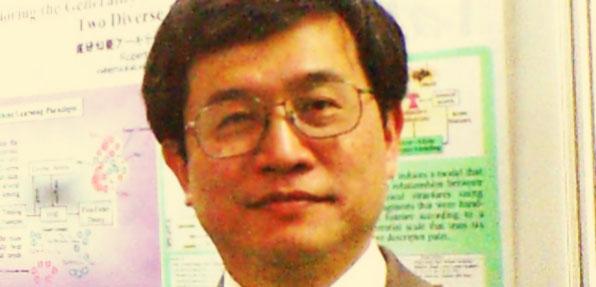 Masayuki Numao