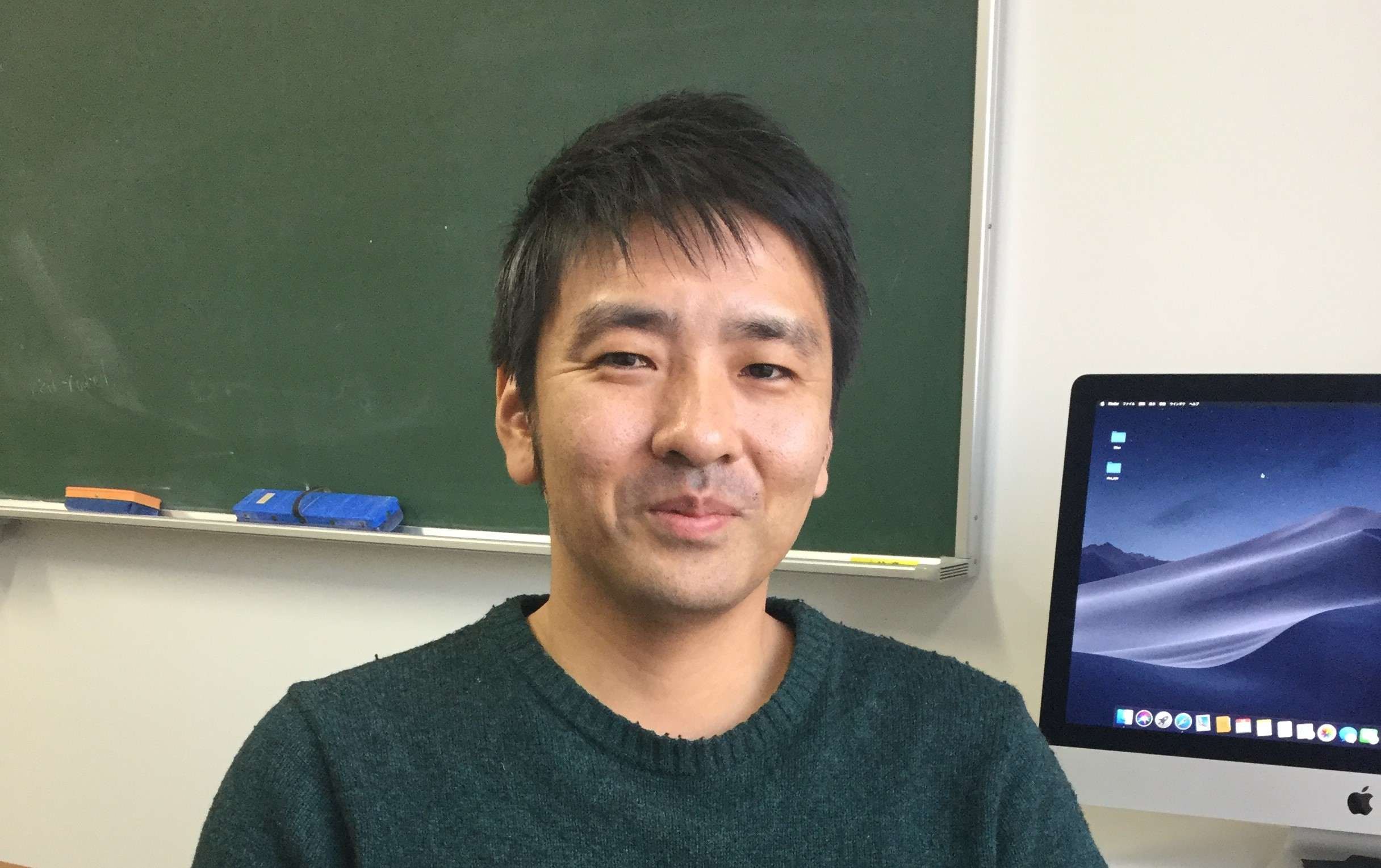 Akihiro Higashitani