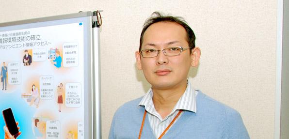 Tomohiro Mashita