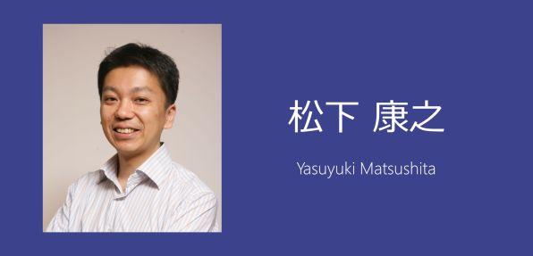 Yasuyuki Matsushita
